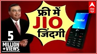 Jan Man: Free Mein Jio Zindagi: Watch what all you can do with Jio phone