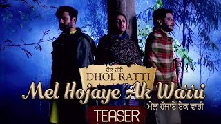 Mel Hojaye Ak Warri Song Teaser | Nachhatar Gill | Dhol Ratti | New Punjabi Song 2018 | 20th July
