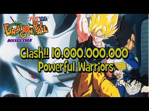 Coola 2: The Electrifying Sequel - Dragon Ball Dissection: Clash!! 10,000,000,000 Powerful Warriors