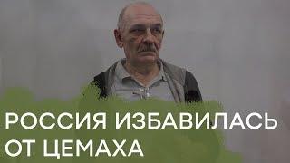 Классно ли сидеть в российских тюрьмах? ТОП маразмов из «ЛДНР» - Гражданская оборона