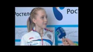2013 RN Elena RADIONOVA interview after FS