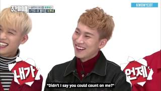 Video [ENG] BTOB Cut @ 161109 Weekly Idol download MP3, 3GP, MP4, WEBM, AVI, FLV November 2017