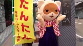松山商業高等学校の生徒さんがデザインしました。