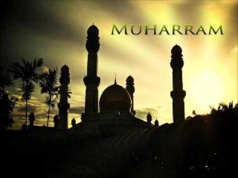 Bangla Islamic Lecture: Muharram By: Dr. Maleka Begum