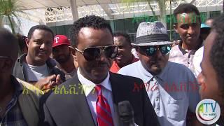 Ethiopia Teddy Afro : ድምጻዊ ቴዎድሮስ ካሳሁን/ቴዲ አፍሮ/ ፡በባህር ዳር ከተማ ዓለምአቀፍ አውሮፕላን ማረፊያ ሲደርስ አቀባበል ተደርጎለታል፡፡