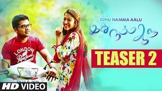 Idhu Namma Aalu   Video Song Teaser   T.R.Silambarasan STR, Nayantara,Andrea Jeremiah