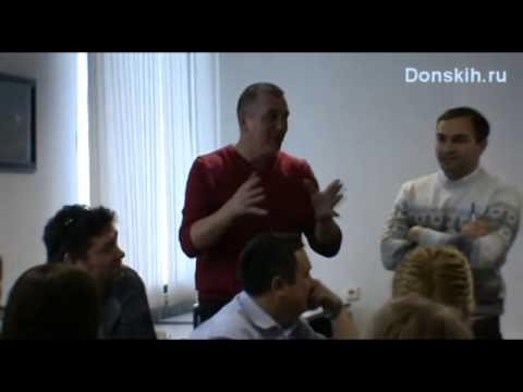 Деловая игра в АССО-Строй. Бизнес-тренер Андрей Донских