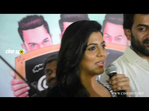 Actress Iniya at Amar Akbar Anthony  Malayalam movie Audio Launch Video