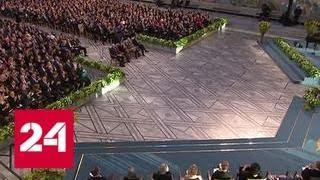 Нобелевскую премию мира вручили борцам с ядерным оружием - Россия 24