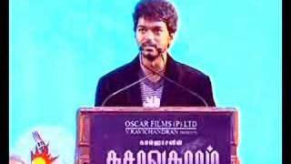 Thalapathi speech on dasavadaram audio launch