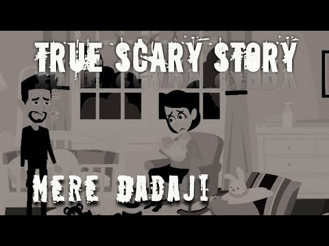 SCARY STORY ANIMATED IN HINDI  -  मेरे दादाजी thumbnail