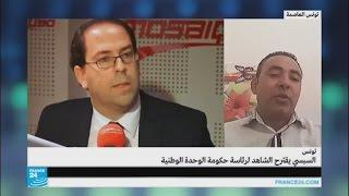 من هو رئيس وزراء تونس المتوقع؟