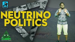 NEUTRINO POLITICS THE ILLUMINATI SHOW WITH RJ VIGNESH 3 BLACK SHEEP