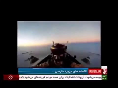 Iran air defence confrontation with US fighter aircraft after arrest 10 US  Marines in persian gulf