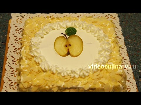 Торт Яблочко - Рецепт Бабушки Эммы