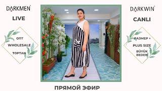 06 05 2021 1 Показ женской одежды больших размеров DARKWIN от DARKMEN Турция Стамбул Опт