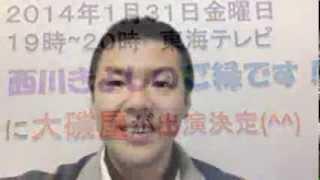 手前味噌の宣伝動画です。 哀川翔さん御用達焼そば大磯屋製麺所 http://...