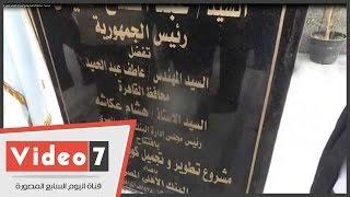 محافظ القاهرة يتفقد أعمال تطوير كوبرى قصر النيل