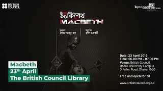 Events Going on in Dhaka (23 - 27 April)