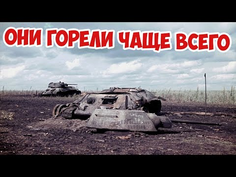 Какой была самая опасная должность в танке Т-34? Великая Отечественная