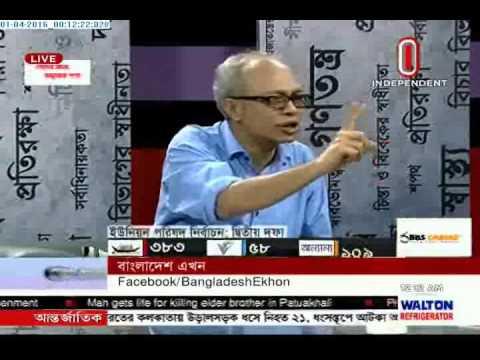 Bangladesh Ekhon, 01 April 2016