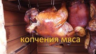 Деревянная коптильня для горячего и холодного копчения мяса,рыбы ,сыров