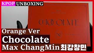 Unboxing Max ChangMin [Chocolate 초콜릿] (Orange버전) 최강창민 동방신기 T…