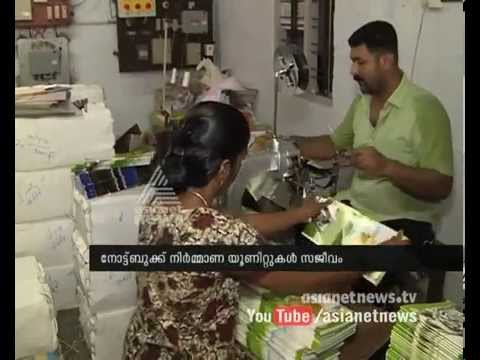 Making of notebooks in Kunnamkulam as school opening arrives   Business News