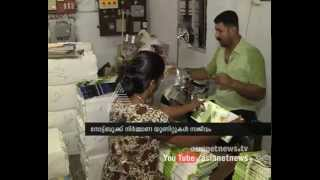 Making of notebooks in Kunnamkulam as school opening arrives | Business News