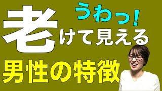 広島の結婚相談所 ◇当社ホームページ https://presia.jp/index.html ◇お...