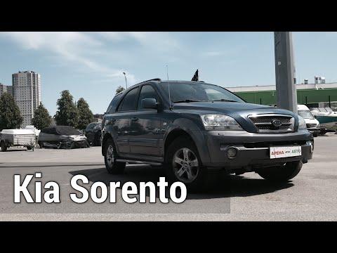 | ВСЯ ПРАВДА о Киа Соренто| Kia Sorento bl| Рамный авто по цене легковушки|