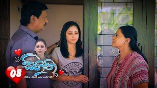 Sihini | Episode 08 - (2020-02-13) | ITN Thumbnail
