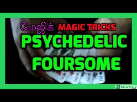 MAGIC TRICKS VIDEOS IN TAMIL #212 I Psychedelic foursome @Magic Vijay