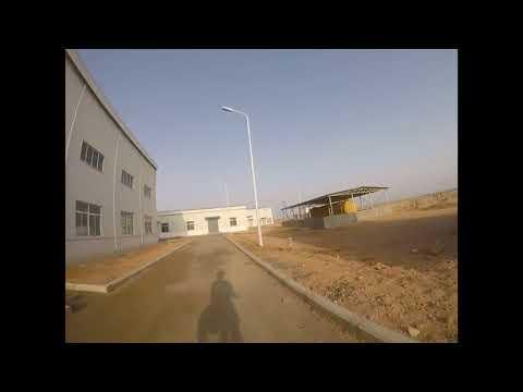 Massawa Industrial Park (2018)