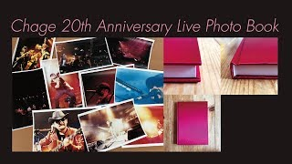 Chage 20th Anniversary Live Photo Book 発売決定!