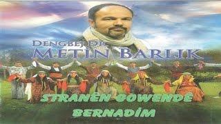 Metin Barlik - Hizané Hizané - Kürtçe Oyun Havaları Gowend Halay