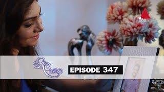 Neela Pabalu | Episode 347 | 10th September 2019 | Sirasa TV Thumbnail