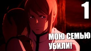 ДЛЯ ФАНАТОВ FINAL FANTASY И GRAVITY RUSH ► Tales of Berseria Прохождение на русском #1