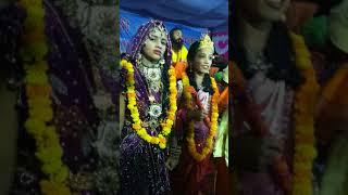 Krishna or Radha ji ka Shubh Vivah