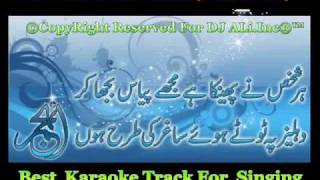 Jab TaK Tum Samnay Raho Gay ( Karaoke Track For Singing )