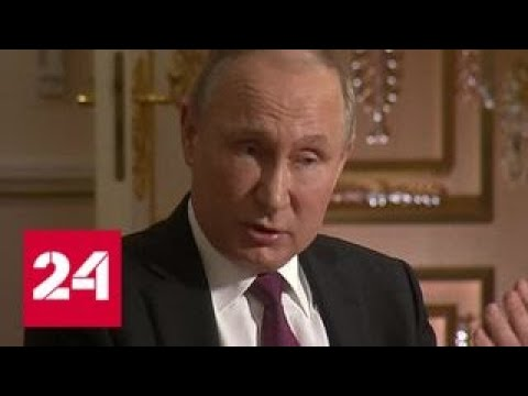 Путин назвал работу в КГБ полезным опытом - Россия 24