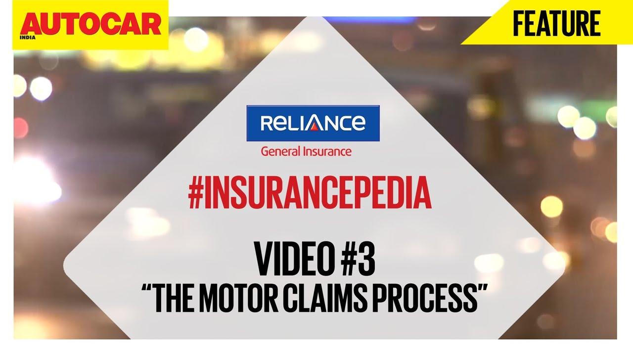 Reliance Motor Insurance Claim Status Impremedia Net