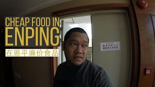 Cheap Food In Enping