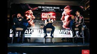 Пресс-конференции участников главного боя турнира FIGHT NIGHTS GLOBAL 90