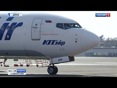 На Кубани могут пустить самолеты по маршруту Краснодар — Ейск
