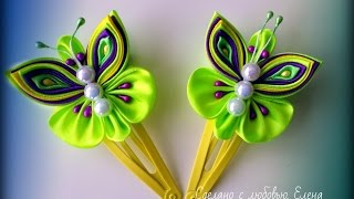 Flower Kanzashi Master Class hand made DIY Tutorial Канзаши МК Заколки бабочки