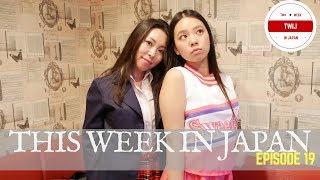 ALL YOU CAN EAT Yakiniku & Cosplay Karaoke! This Week In Japan [Episode 19]