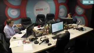 Смотреть видео Экономика России и мира (часть 3) онлайн