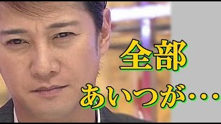 【超驚愕】SMAP解散の原因がヤバすぎるwww本当の黒幕は〇〇〇だった!!!