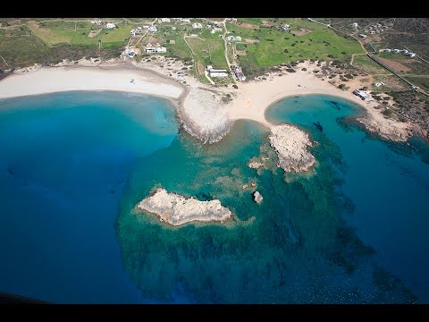 Spectacular Beaches in Ios island Greece